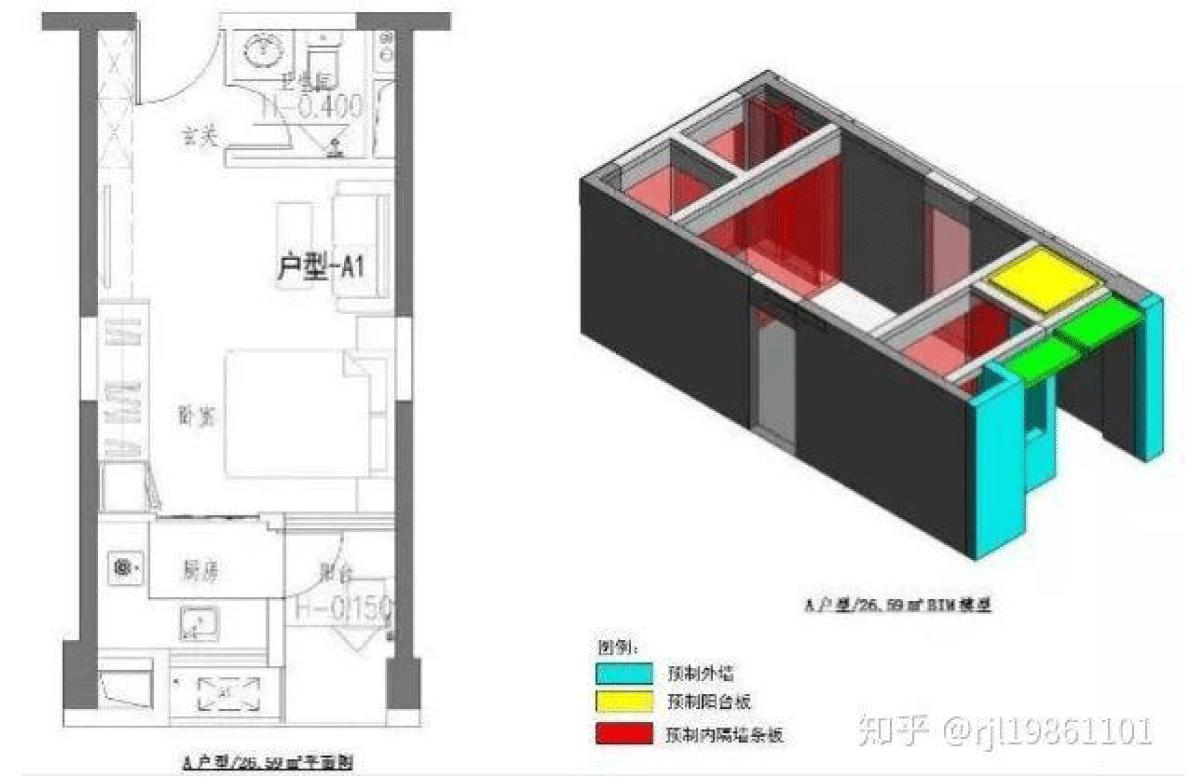 农庄木屋土建专业设计图